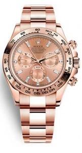 Rolex Cosmograph Daytona 116505-0006